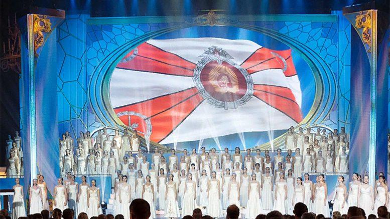 Праздничный концерт, посвященный десятилетию со дня образования Пансиона воспитанниц Министерства обороны Российской Федерации (г. Москва)