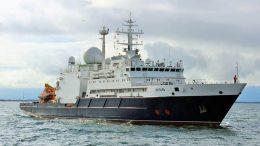 Океанографическое исследовательское судно «Янтарь» проекта 22010. Океанографическое исследовательское судно «Янтарь» проекта 22010.