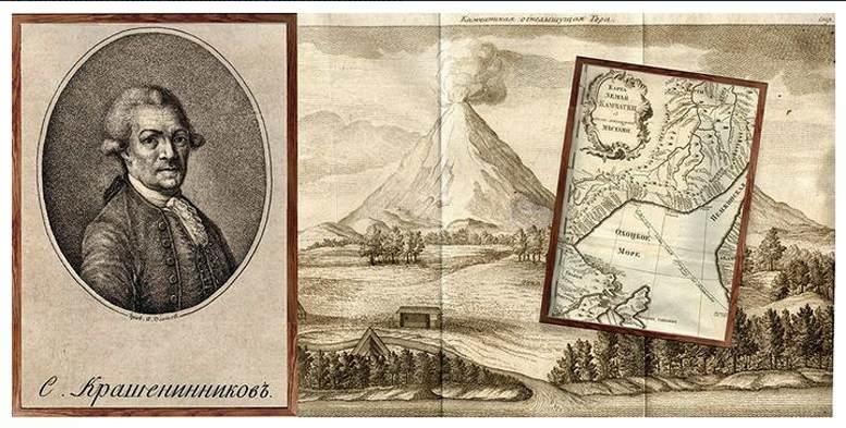 Прикосновение к истории края «огненных гор»