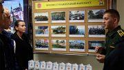 В Военном университете Минобороны России прошел День открытых дверей