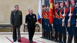 Глава российского Генштаба обсудил с японским коллегой расширение взаимодействия в военной сфере