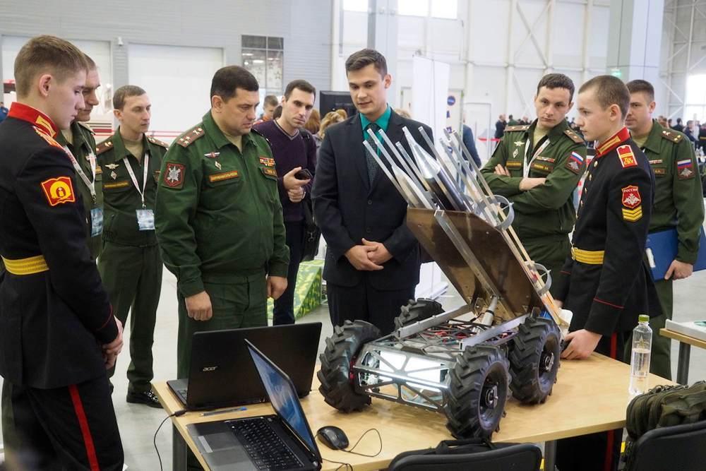 II Молодежная научно-техническая конференция «Юный робототехник».