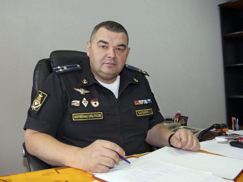 Гвардии полковник С.Саушкин.