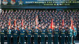 Общевойсковая академия Вооруженных сил Российской Федерации отмечает 100-летний юбилей со дня создания