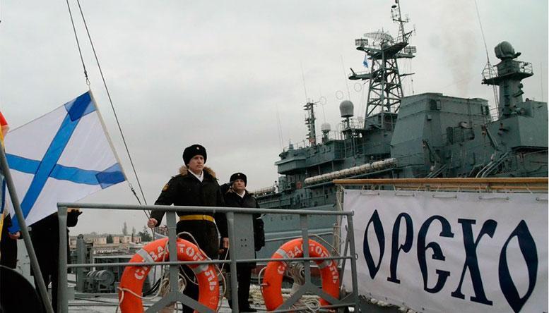 В состав Черноморского флота принят новейший малый ракетный корабль «Орехово-Зуево»