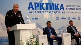 Особое значение для Российской Федерации имеет развитие равноправного и взаимовыгодного международного сотрудничества в Арктике