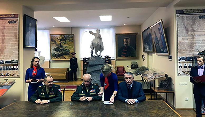 В ВУНЦ Сухопутных войск «Общевойсковая академия Вооружённых Сил Российской Федерации» состоялось торжественное гашение памятной почтовой марки