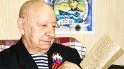 Михаил КОРОБЕЙНИК