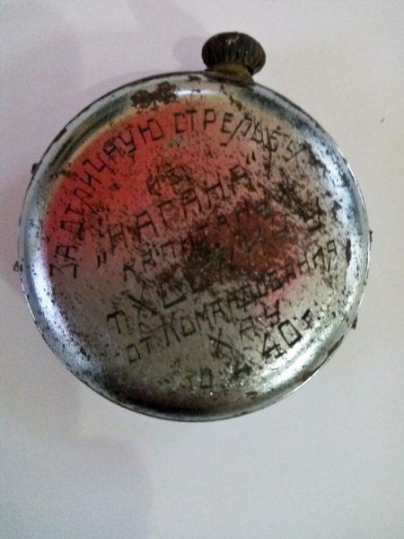 Часы капитана Ховрича