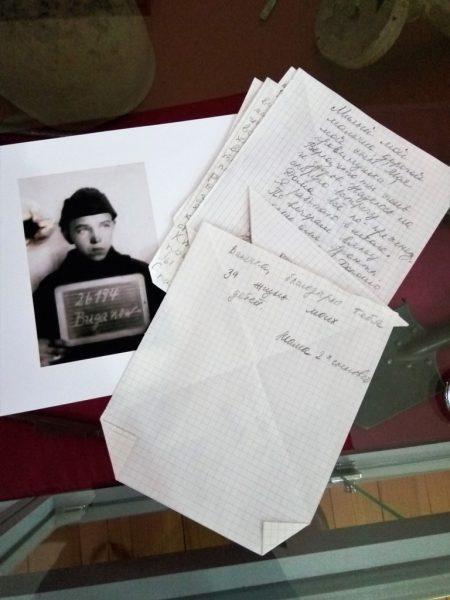 Фото Ивана Буганова и письма для него от наших современников