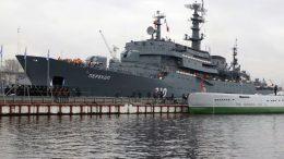 Учебный корабль «Перекоп».