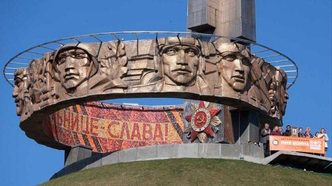 На «Кургане славы» в Минске. Фото Романа Щербенкова/СОЮЗ. Беларусь — Россия