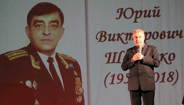 С памятным словом выступил капитан 2 ранга запаса В.Коваль.