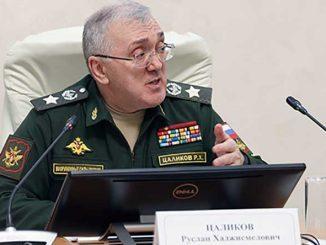 Первый замминистра обороны Руслан Цаликов выступил с лекцией в Военном университете