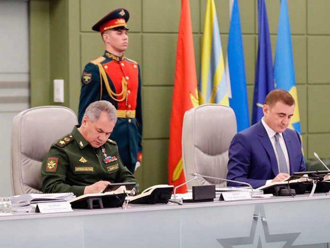 Минобороны России и руководство Тульской области подписали Соглашение об информационном взаимодействии