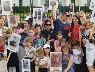 В Вашингтоне прошла ежегодная мемориальная акция «Бессмертный полк»