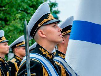 Фото: Мария Москвицова