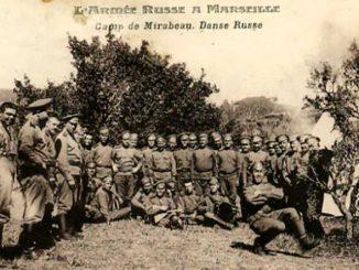 Конференция «Русские войска во Франции и на Балканах (1916-1918) в истории и памяти России и Европы» пройдет в Москве