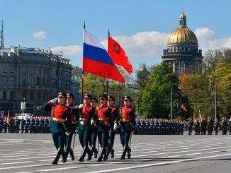 В Санкт-Петербурге прошел парад в честь 74-й годовщины Победы в Великой Отечественной войне