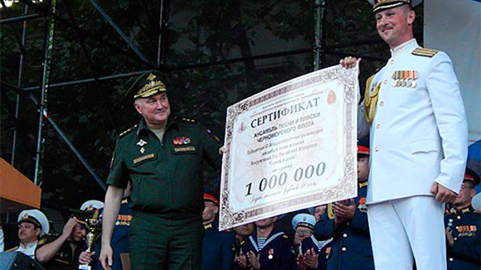 Коллектив ЧФ получил один миллион рублей за победу в конкурсе ансамблей Вооруженных Сил РФ
