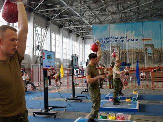 Открытый чемпионат Сухопутных войск среди общевойсковых объединений ВС РФ