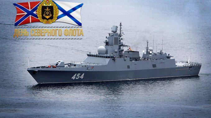 Краснознаменному Северному флоту исполняется 286 лет