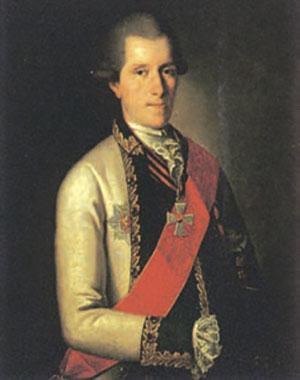 Адмирал С.К. Грейг. Художник К.Л. Христинека, 1775 г.