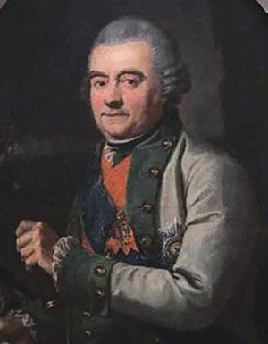 Адмирал Г.А. Спиридов Неизвестный художник, 1770 г. Государственный исторический музей.