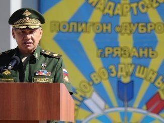 Сергей Шойгу © Александр Рюмин/ТАСС