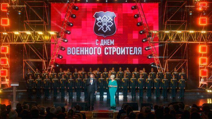 Фото: Вадим Савицкий