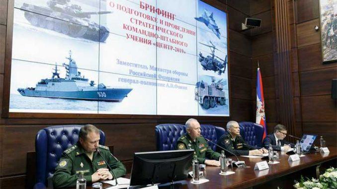 Минобороны РФ пригласило иностранных военных наблюдателей на стратегическое командно-штабное учение.