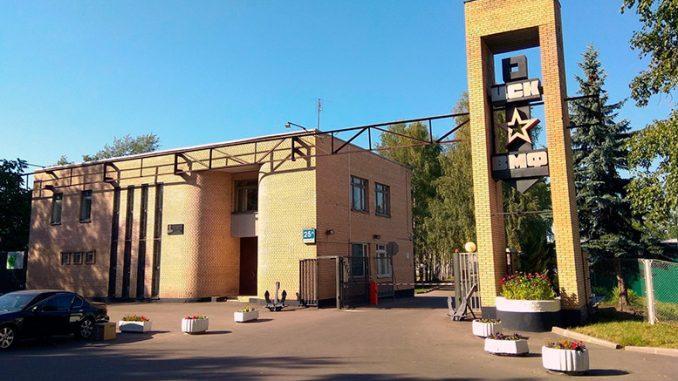 Спортивный центр ЦСК ВМФ отметил свой 75-летний юбилей