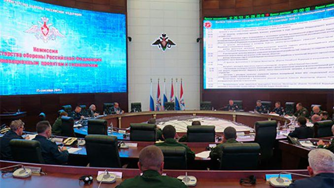 В Национальном центре управления обороной РФ состоялось заседание Комиссии Минобороны по инновационным проектам