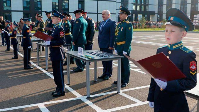 Церемония посвящения в кадеты первых воспитанников Кемеровского ПКУ