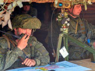 День Сухопутных войск отмечают в Вооруженных Силах Российской Федерации