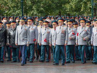 В Александровском саду состоялась торжественная церемония отдания почестей героям Великой Отечественной войны