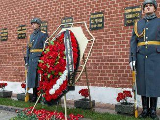 В Москве почтили память главных маршалов артиллерии