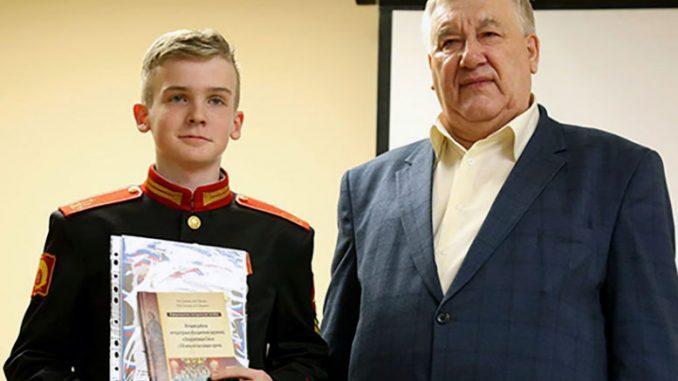 В ЦДРА наградили победителей 18-го Всероссийского литературного конкурса имени генералиссимуса А.В. Суворова