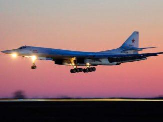День дальней авиации