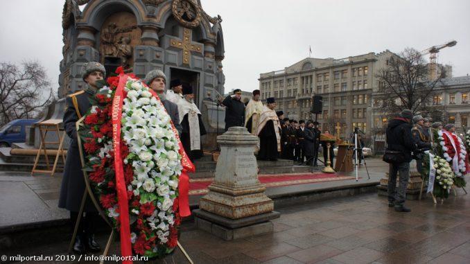 В Москве почтили память русских воинов, павших за свободу Болгарии
