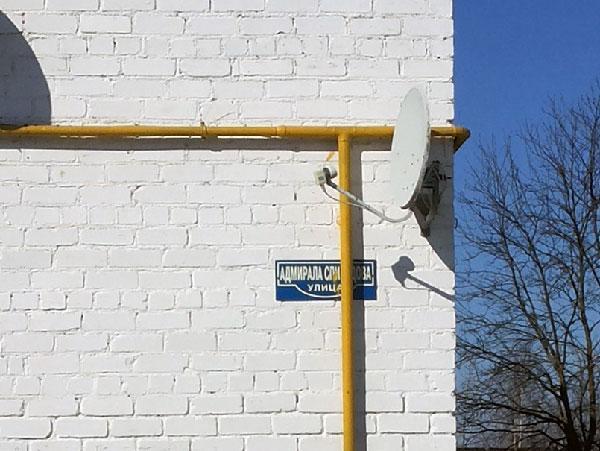 Улица Адмирала Спиридова.