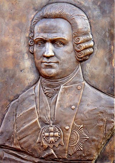 Е.В. Пасхина. Адмирал флота Григорий Спиридов. Рельеф, бронза. Аллея полководцев, Ярославль.