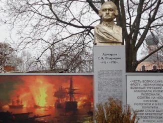 Памятник адмиралу Г.А.Спиридову в селе Нагорье