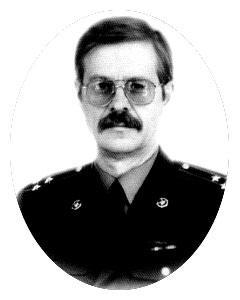 Малютин Валентин Федорович
