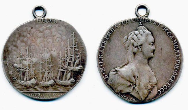 Медаль за победу при Чесме