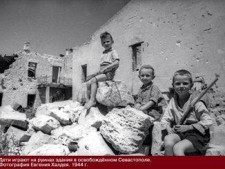Дети войны 1944 год Халдей Евгений Ананьевич
