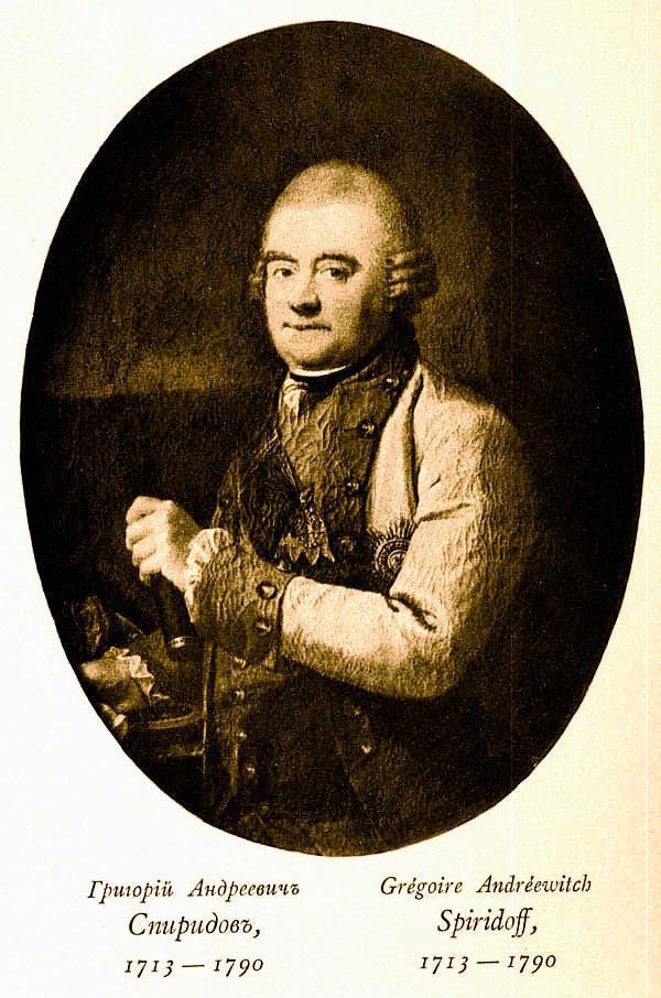 С портрета, принадлежавшего графу И. И. Чернышеву-Кругликову, с. Ярополец, Московской губернии