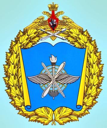 1. Эмблема ВВА имени Ю.А. Гагарина.