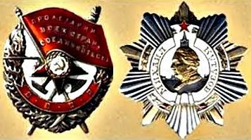 Советские ордена ВВА им. Ю.А. Гагарина.