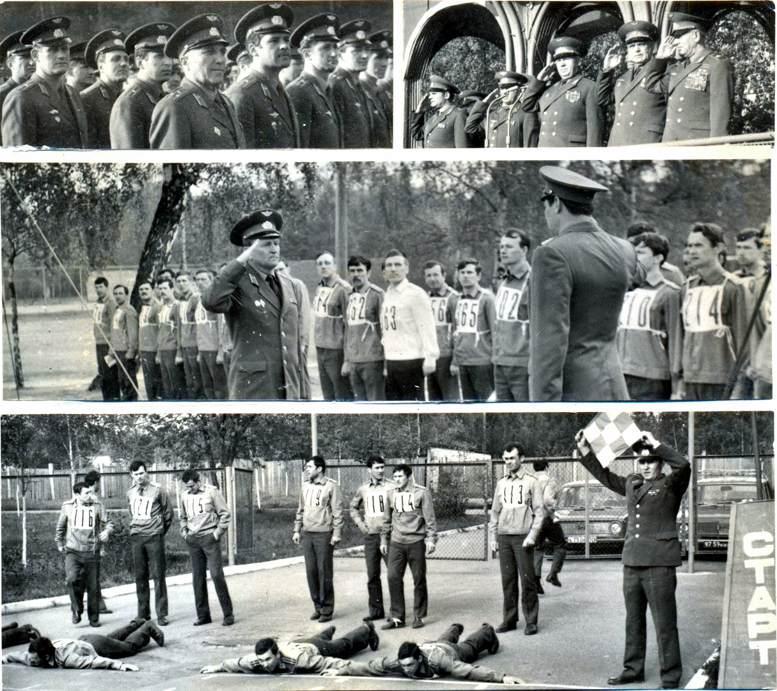 Сдача академией физподготовки комиссии Главного штаба ВВС (1983 г.).